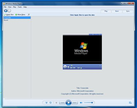 Windows Media Player (windows)