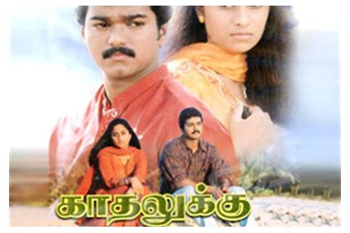tamil mp3 world songs free download