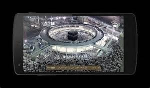 Mecca Makkah Live TV