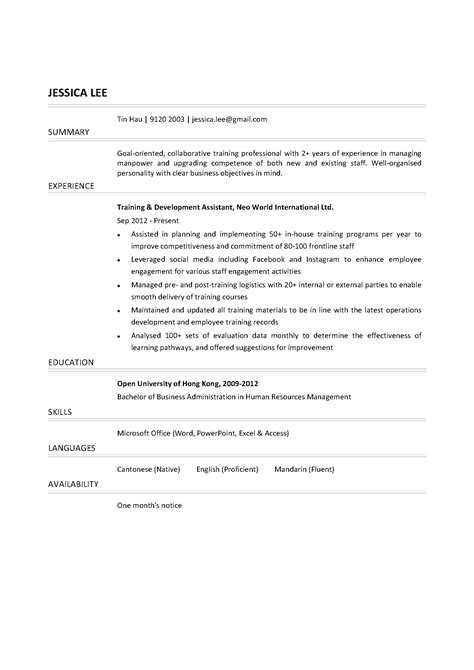 Assistant Trainer Resume by Development Assistant Cv Ctgoodjobs Powered By Career Times