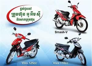 Motor Honda Dream 2015 Fans   Suzuki Motor Loan  New