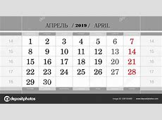 April 2019 Calendar Quarters Calendar Template Printable