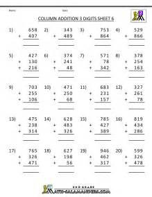 free printable math worksheets 4th grade free printable addition worksheets 3 digits