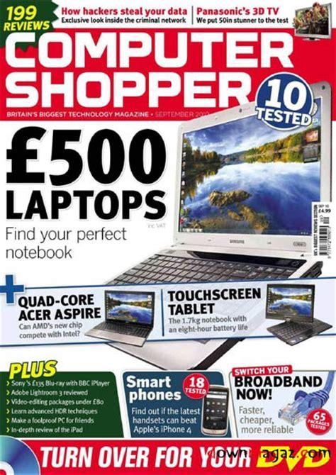 computer shopper september 2010 uk 187 pdf magazines magazines commumity