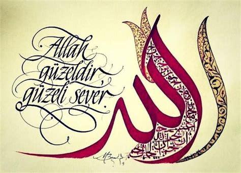 allah calligraphy ideas names  allah arabic