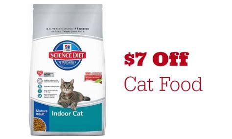 Hills Prescription Diet Coupons >> Hills Science Diet Dog Food Coupon