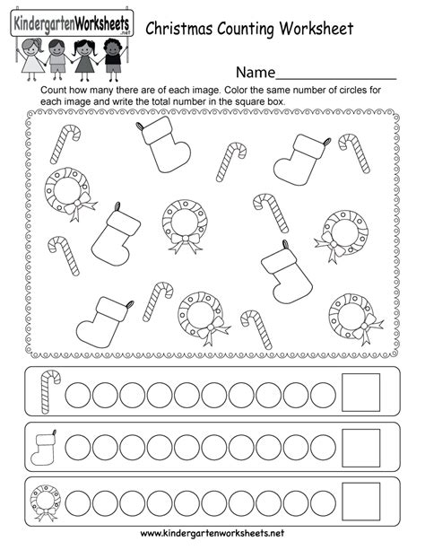 christmas counting worksheet free kindergarten holiday
