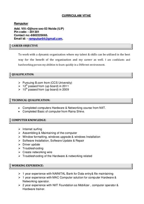 Dob On Resume by Dob On Resume Articleeducation X Fc2