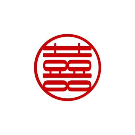 Chinese New Year Logos Chinese Symbol For Double Happiness St