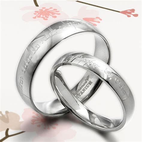 yourword his her matching silver wedding engagement