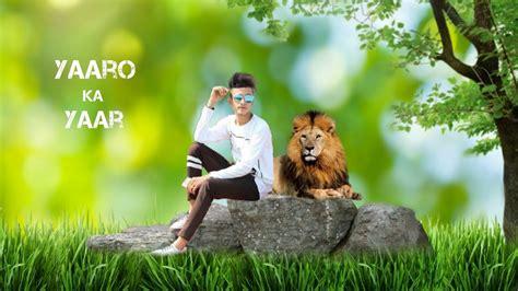 nature photo editingphoto manipulation photo