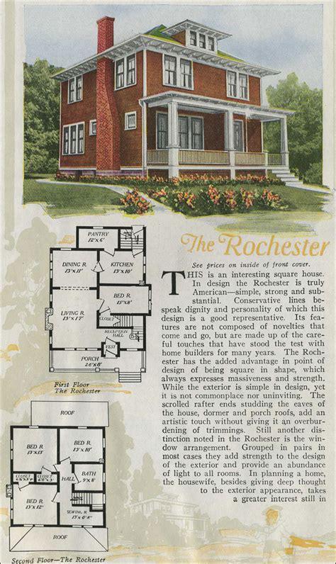 aladdin foursquare kit house  rochester