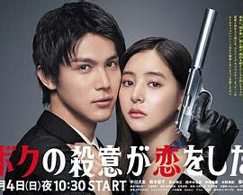 [紧急审讯室3]日本剧全集免费在线观看地址-全能影视