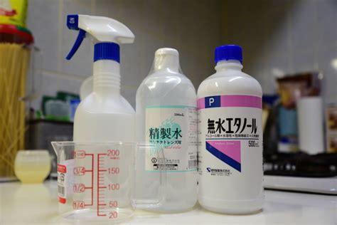 エタノール と 精製 水 の 割合