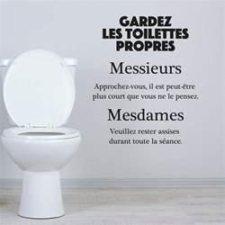 sticker citation wc gardez les toilettes propres stickers citations fran 231 ais ambiance sticker