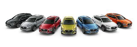 Hyundai Kona 2019 Backgrounds color options for the 2019 hyundai kona