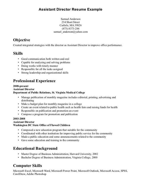 Exles Of Skills And Abilities by Skills And Abilities Resume Skills Section Resume