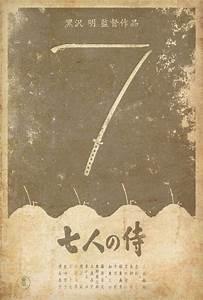 Seven Samurai | Film Poster Design | Pinterest