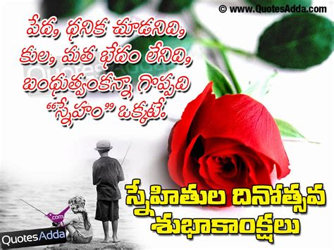 telugu hot quotations search results for miss u quotes in malayalam calendar