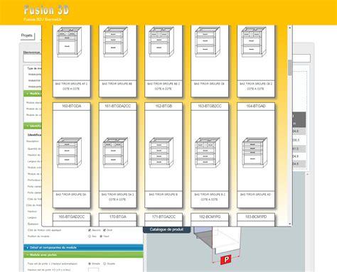 d馗or de cuisine exemple du travail réalisé avec le logiciel de cuisine fusion 3d