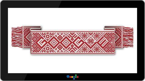 Latvijas Republikas proklamēšanas diena » DoodleShow - YouTube