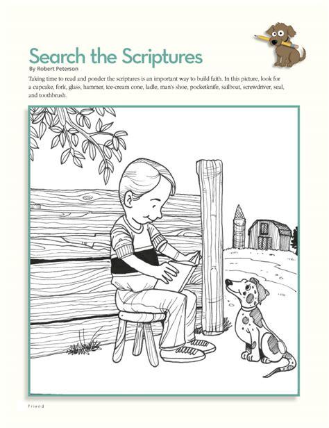 search  scriptures friend