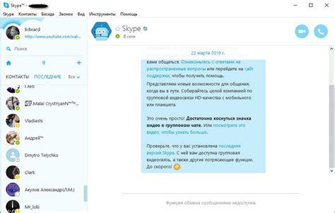 t harger skype bureau skype windows 8 bureau installer skype pour bureau 28