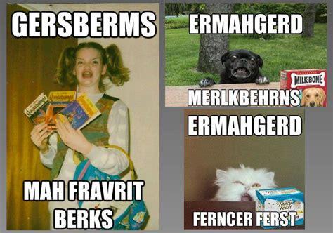 Goosebumps Girl Meme - ermahgerd the 12 best memes of 2012