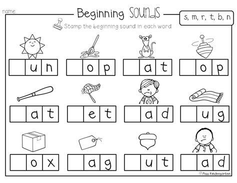 stamp   english worksheets  kindergarten