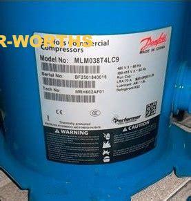 Danfoss Refrigeration Compressor Mlm Mlz Series