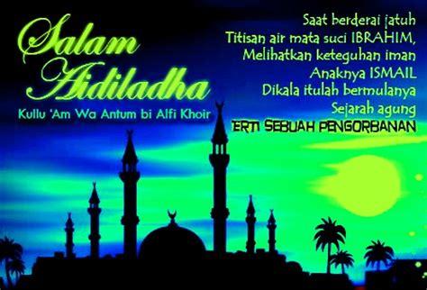 Ucapan Selamat Hari Raya Aidiladha (idul Adha