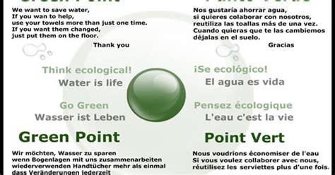 frases hoteleras en frances el blog hotelero carteles gratuitos