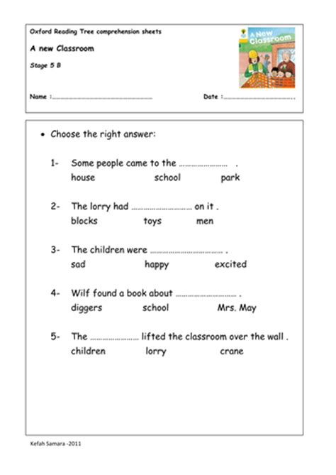 oxford reading tree comprehension sheets by zkfn teaching resources
