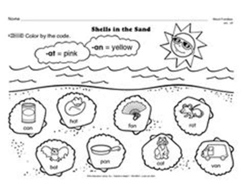 beach themed worksheets images worksheets summer