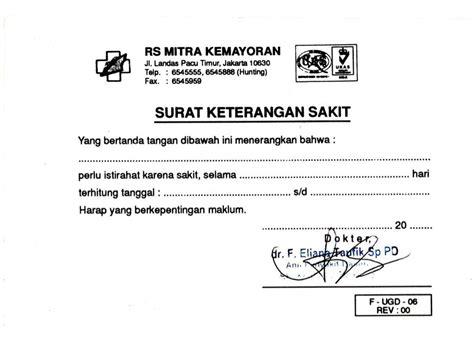 contoh surat dokter mitra keluarga aditya pradana on quot http t co tnffnkafrc quot