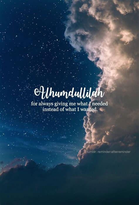 Quran Quotes Tumblr Nusagates