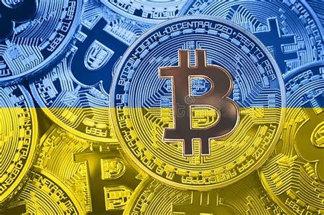 National bitcoin atm (inside chevron on e nasa pkwy). Bitcoin And Ukraine National Currency. Bitcoins With Ukraine Money Hryvnya. Stock Photo - Image ...