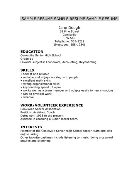 Resume High School by Resume For High School Senior Rota Template