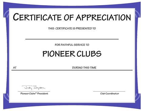 certificate of appreciation for sponsorship template certificate of appreciation wording for sponsorship choice