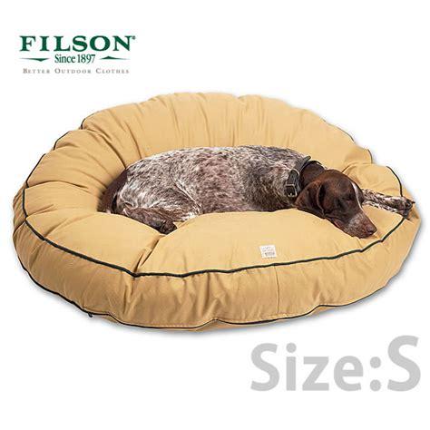 Filson Bed by 楽天市場 エラー