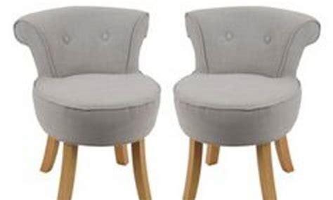 design fauteuil amadeus pas cher 37 aulnay sous bois