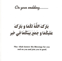 punjabi wedding congratulations quotes quotesgram