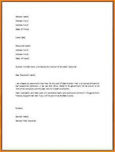 Employee Sign In Sheet Template Endorsement Letter Authorization Letter Pdf