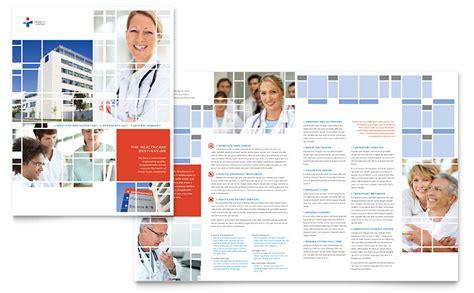 hospital brochure template word publisher