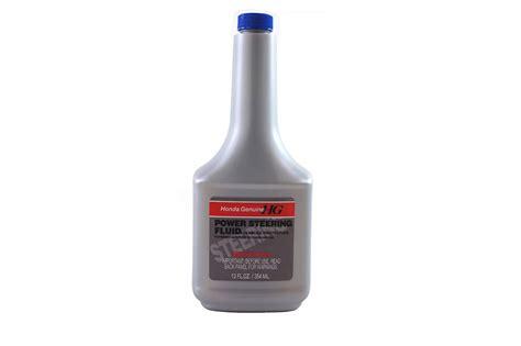 Steering Fluid For Honda genuine honda fluid 08206 9002 power steering fluid 12 oz