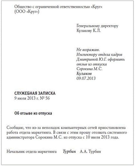 документы для выхода из гражданства украины