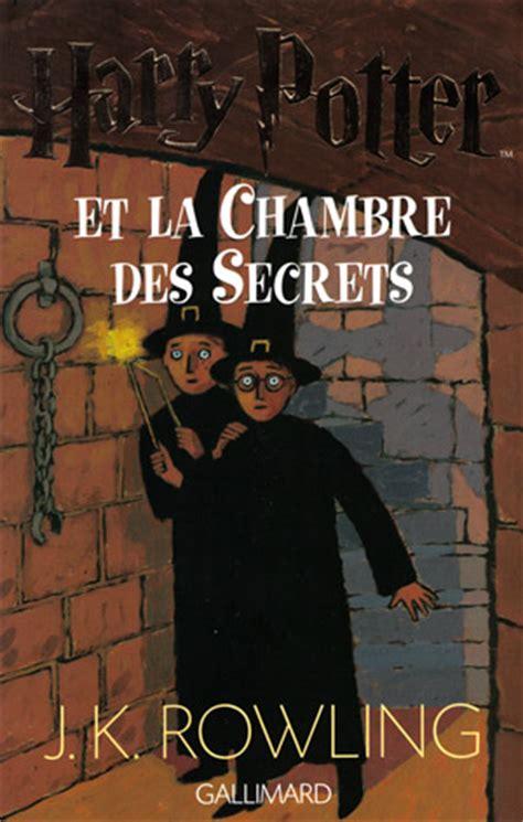 harry potter la chambre des secrets complet harry potter et la chambre des secrets ehp