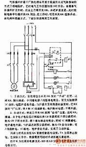 Index 6 - Temperature Control - Control Circuit