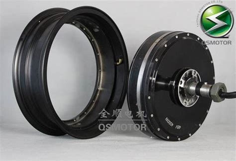 13inch Single Shaft Hub Motor For Electric Scooter,car Hub