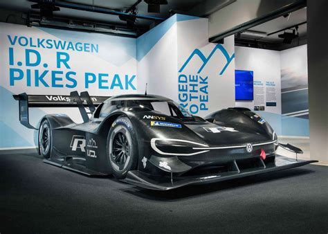 Volkswagen unveiled its first all-electric supercar | WordlessTech